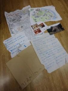 地図・翠峰荘の写真にみんなわくわく!